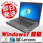ショッピング中古 中古 ノートパソコン Lenovo ThinkPad T530 Core i5 4GBメモリ 15.6型ワイド DVDマルチドライブ Windows7 EIOffice