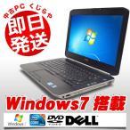 ショッピング中古 中古 ノートパソコン DELL Latitude E5420 Core i5 訳あり 4GBメモリ 14型ワイド DVD-ROMドライブ Windows7 MicrosoftOffice2007