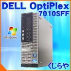 中古 デスクトップパソコン DELL Optiplex 7010SFF 8GB Corei5(IvyBridge) DVDマルチ 320GB USB3.0 Windows7pro 64bit EIOffice付