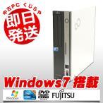 ショッピング中古 中古 デスクトップパソコン 富士通 ESPRIMO D750/A Core i5 2GBメモリ DVDマルチドライブ Windows7 EIOffice