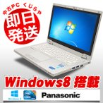 ショッピング中古 中古 ノートパソコン Panasonic Let'snote CF-AX2LDCTS Core i5 4GBメモリ Windows8 MicrosoftOffice付(2007)