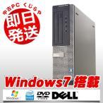 ショッピング中古 中古 デスクトップパソコン DELL Optiplex 3010SFF Pentium Dual Core 4GBメモリ DVD-ROMドライブ Windows7 Kingsoft Office付き
