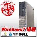ショッピング中古 中古 デスクトップパソコン DELL Optiplex 3010SFF Pentium Dual Core 4GBメモリ DVD-ROMドライブ Windows7 MicrosoftOffice2010 Home and Business