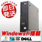 ショッピング中古 中古 デスクトップパソコン DELL Vostro 230 Core2Quad 3GBメモリ DVDマルチドライブ Windows7 MicrosoftOffice付(2007)
