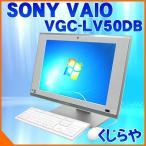 SONY VAIO VGC-LV50DB 4GBメモリ Core2Duo 地デジ 無線LAN 24インチ WindowsVista MicrosoftOffice付(2010)
