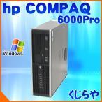 デスクトップパソコン hp Compaq 6000Pro