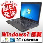 ショッピング中古 中古 ノートパソコン 東芝 dynabook Satellite L40 Core i3 3GBメモリ 15.6型ワイド DVD-ROMドライブ Windows7 MicrosoftOffice付(2007)