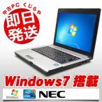 中古 ノートパソコン NEC VersaPro VK13M/B-B Core i5 3GBメモリ 12.1型ワイド Windows7 MicrosoftOffice2003