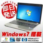 ショッピング中古 中古 ノートパソコン HP ProBook 4530s Core i5 4GBメモリ 15.6型ワイド DVDマルチドライブ Windows7 EIOffice