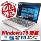 ショッピング中古 中古 ノートパソコン HP ProBook 4530s Core i3 4GBメモリ 15.6インチワイド DVDマルチドライブ Windows10 MicrosoftOffice2010 Home and Business