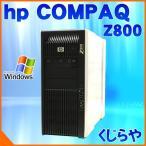 中古 ワークステーション hp Z800 XeonX5687×2基 24GBメモリ TeslaC2050 1TB+160GB 水冷式 DVDマルチ Windows7Pro 64bit