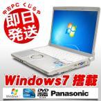 ショッピング中古 中古 ノートパソコン Panasonic Let'snote CF-S9LW Core i5 3GBメモリ 12.1型ワイド DVDマルチドライブ Windows7 MicrosoftOffice2003