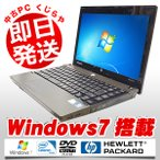 ショッピング中古 中古 ノートパソコン HP ProBook 4320s Celeron Dual-Core 3GBメモリ 13.3型ワイド DVDマルチドライブ Windows7 EIOffice