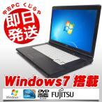 ショッピング中古 中古 ノートパソコン 富士通 LIFEBOOK A561/A Core i3 2GBメモリ 15.6型ワイド DVDマルチドライブ Windows7 MicrosoftOfficeXP