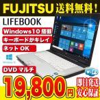 ショッピング中古 中古 ノートパソコン 富士通 LIFEBOOK E8290 Celeron 2GBメモリ 15.4インチワイド DVDマルチドライブ Windows7 Kingsoft Office付き