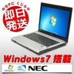 ノートパソコン NEC VersaPro PC-VK15E/B-F