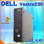 ショッピング中古 中古 デスクトップパソコン DELL Vostro 230 Core2Quad 4GBメモリ DVD-ROMドライブ Windows10 MicrosoftOffice2007