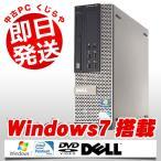 ショッピング中古 中古 デスクトップパソコン DELL Optiplex 790SFF Pentium 3GBメモリ DVD-ROMドライブ Windows7 MicrosoftOffice2007