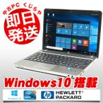 ショッピング中古 中古 ノートパソコン HP ProBook 4230s Core i3 4GBメモリ 12.1型ワイド Windows7 MicrosoftOffice2007