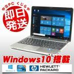 ショッピング中古 中古 ノートパソコン HP ProBook 4230s Core i3 4GBメモリ 12.1型ワイド Windows7 MicrosoftOffice2010