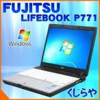 ショッピング中古 中古 ノートパソコン 富士通 LIFEBOOK P771 Core i5 3GBメモリ DVDマルチドライブ Windows7 MicrosoftOffice2007
