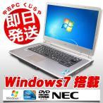 ショッピング中古 中古 ノートパソコン NEC VersaPro VK26M/D-B Core i5 4GBメモリ 15.6型ワイド DVDマルチドライブ Windows7 MicrosoftOffice2007
