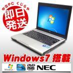 ショッピング中古 中古 ノートパソコン NEC VersaPro PC-VK26MB-F Core i5 4GBメモリ 12.1型ワイド DVDマルチドライブ Windows 7 MicrosoftOffice付(2007)