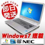 ショッピング中古 中古 ノートパソコン NEC VersaPro タイプVD VK25M/D-C Core i5 訳あり 4GBメモリ 15.6型ワイド DVDマルチドライブ Windows7 MicrosoftOffice2007