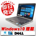 ショッピング中古 中古 ノートパソコン DELL Latitude E6220 Core i5 4GBメモリ 12.5型ワイド LED液晶 Windows10 MicrosoftOffice2010