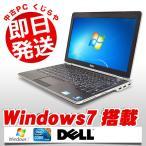 ショッピング中古 DELL ノートパソコン 中古パソコン Latitude E6220 Core i5 4GBメモリ 12.5インチ Windows7 MicrosoftOffice2013