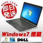 ショッピング中古 中古 ノートパソコン DELL Latitude E6230 Core i5 訳あり 4GBメモリ 12.5型ワイド Windows7 MicrosoftOffice2007