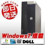 DELL デスクトップパソコン 安い 中古パソコン Precision T3600 Xeon 8GBメモリ Windows7 MicrosoftOffice2007
