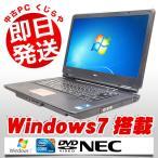 ショッピング中古 中古 ノートパソコン NEC VersaPro VK25MXーB Core i5 訳あり 4GBメモリ 15.6型ワイド DVD-ROMドライブ Windows7 EIOffice