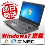 NEC ノートパソコン 中古 Windows7 VersaPro PC-VK16EX-C 3GBメモリ DVD鑑賞OK HDMI 15.6型 Kingsoft Office付き