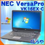 ノートパソコン NEC VersaPro PC-VK16EX-C