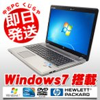 ショッピング中古 中古 ノートパソコン HP ProBook 4740s Core i5 4GBメモリ 17.3型ワイド DVDマルチドライブ Windows7 EIOffice