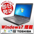 ショッピング中古 中古 ノートパソコン 東芝 dynabook Satellite B451/E Celeron 4GBメモリ 15.6インチワイド DVDマルチドライブ Windows7 MicrosoftOffice2007
