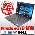 ショッピング中古 中古 ノートパソコン DELL Vostro 3500 Core i3 4GBメモリ 15.6型ワイド DVDマルチドライブ Windows10 MicrosoftOffice2007