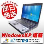 ショッピング中古 中古 ノートパソコン HP Compaq 6710b Celeron 訳あり 1GBメモリ DVD-ROMドライブ WindowsXP MicrosoftOfficeXP