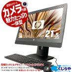 �ǥ����ȥåץѥ����� ��� Office�դ� ���η� �ե�HD ��4���� Windows10 hp Compaq ProOne 600 G1 All-in-One AIO Core i5 4GB���� 21.5�� ��ťѥ�����