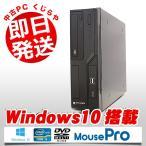 ショッピングOffice 返品OK!安心保証♪ Mouse デスクトップパソコン 中古パソコン 500GB MousePro-iS370B Core i3 4GBメモリ Windows10 WPS Office 付き