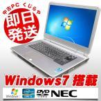 ショッピング中古 NEC ノートパソコン 中古パソコン フルHD VersaPro タイプVD VK25M/D-C(VD-C) Core i5 訳あり 4GBメモリ 15.6インチワイド フルHD Windows7 MicrosoftOffice2010