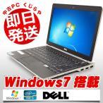 ショッピングOffice DELL ノートパソコン 中古パソコン 大容量バッテリー Latitude E6230 Core i5 訳あり 4GBメモリ 12.5インチ Windows7 WPS Office 付き
