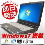 富士通 ノートパソコン 中古パソコン LIFEBOOK A561/D Celeron 2GBメモリ 15.6インチワイド Windows10 MicrosoftOffice2007
