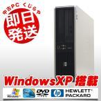 ショッピング中古 HP デスクトップパソコン 安い 中古パソコン COMPAQ dc7900 Core2Duo 2GBメモリ WindowsXP MicrosoftOffice2010