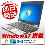 HP ノートパソコン 中古パソコン EliteBook 2540p Core i5 訳あり 2GBメモリ 12.1インチ Windows7 MicrosoftOffice2010