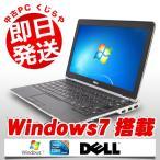 ショッピング中古 DELL ノートパソコン 中古パソコン Latitude E6230 Core i3 4GBメモリ 12.5インチワイド Windows7 MicrosoftOffice2007