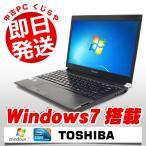 ショッピングOffice 返品OK!安心保証♪ 東芝 ノートパソコン 本体 中古パソコン dynabook R731/C Core i3 4GBメモリ 13.3インチ Windows7 Kingsoft Office付き