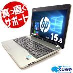 ショッピングOffice HP ノートパソコン 中古パソコン ProBook 4530s Core i5 4GBメモリ 15.6インチ Windows10 Office 付き