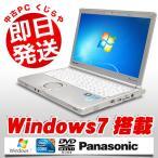 ショッピング中古 Panasonic ノートパソコン 中古パソコン Let'snote CF-SX2JDHYS Core i5 4GBメモリ 12.1インチ Windows7 WPS Office 付き
